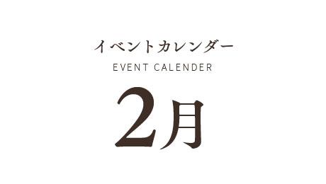news_m_02