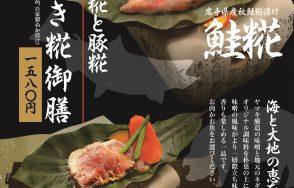 1705_houbayaki-0104